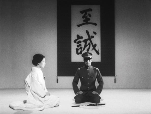 yukio-mishima-patriotism